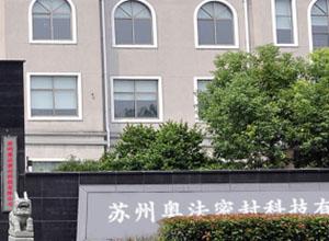 沈阳鼎立职业中介服务有限公司